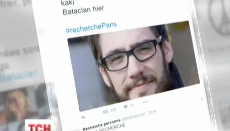 Французы выкладывают в твиттер фотографии тех, с кем потеряли связь
