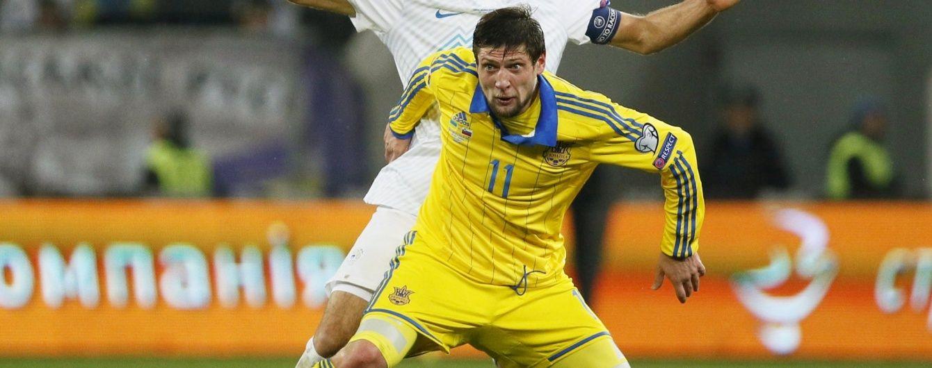 Селезньов та Бутко приєдналися до збірної України