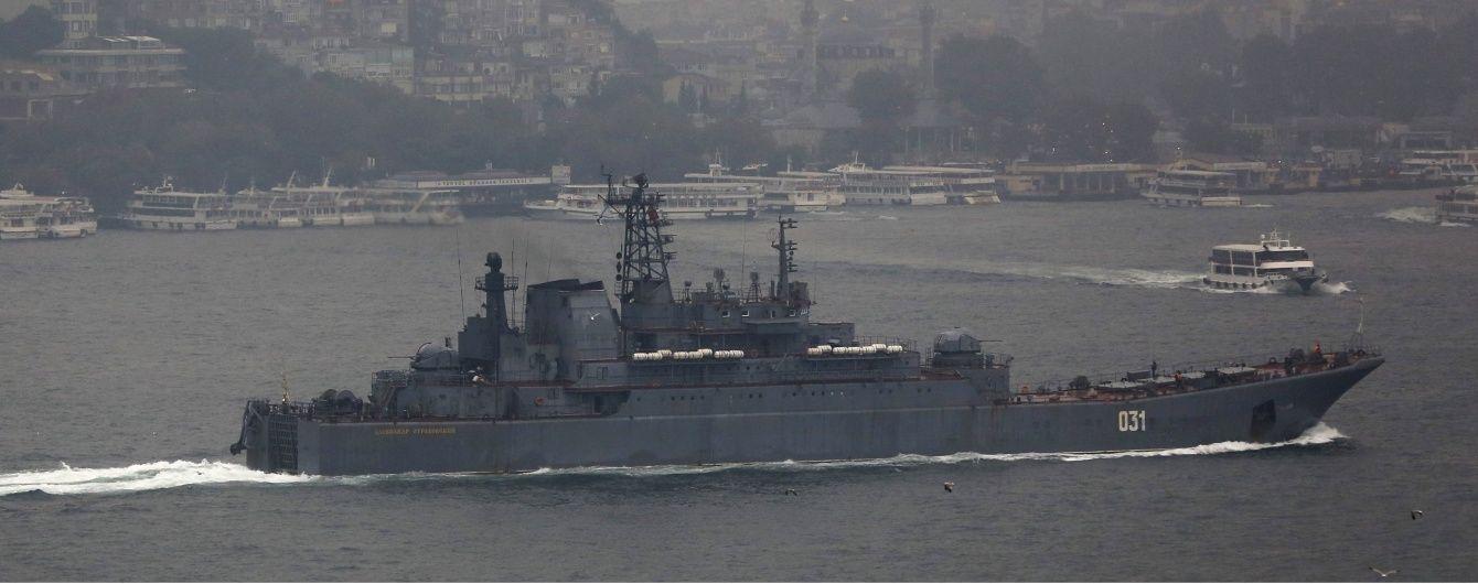 Російський військовий корабель небезпечно маневрував біля суден США у Середземному морі