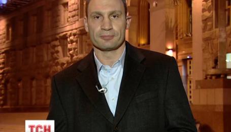 По данным экзит-полов, в Киеве победил Виталий Кличко