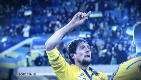 Украина - Словения - 2:0. На пороге великой мечты