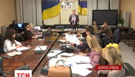 Скандал довкола міськвиборчкому у Дніпропетровську триває уже кілька днів