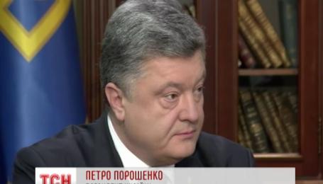 Президент Порошенко недоволен работой Генпрокуратуры