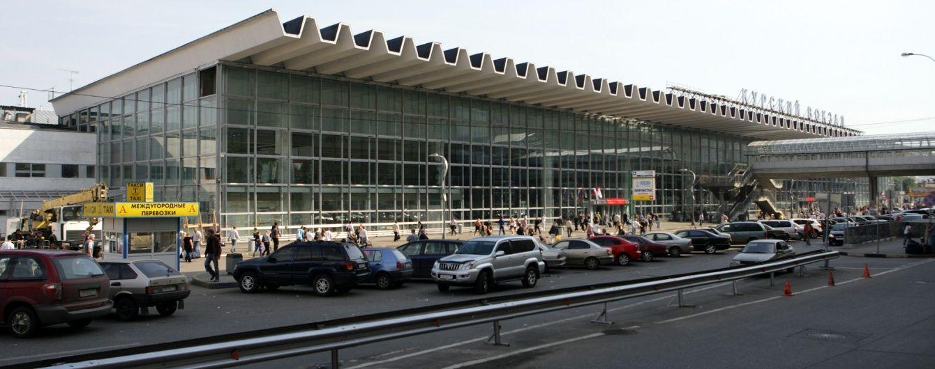 """У Москві """"замінували"""" усі вокзали одночасно"""