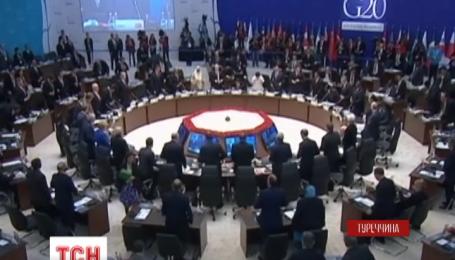 Теракти у Франції повністю змінили акценти саміту «Великої двадцятки»