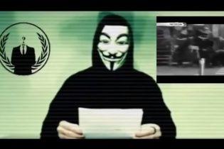 Anonymous начали атаковать сайты Центробанков по всему миру