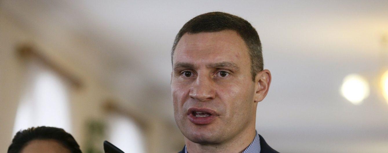 Кличко проігнорував ультиматум Кабміну щодо свого заступника – ЗМІ