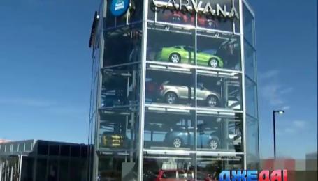 В США установили первый в мире автомат по продаже авто
