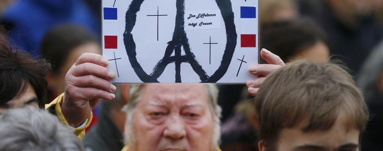 Криваві теракти у Парижі: загинули більше сотні людей