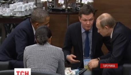 Путин в Анталии поговорил с мировыми лидерами о Сирии, Украине и борьбе с терроризмом