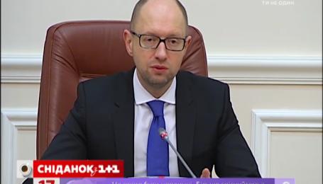 Українцям додали три робочі суботи