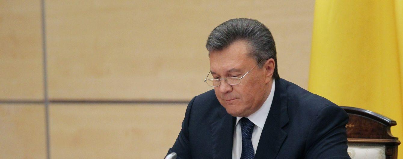 У ГПУ уточнили, чиї активи з оточення Януковича арештували в ЄС