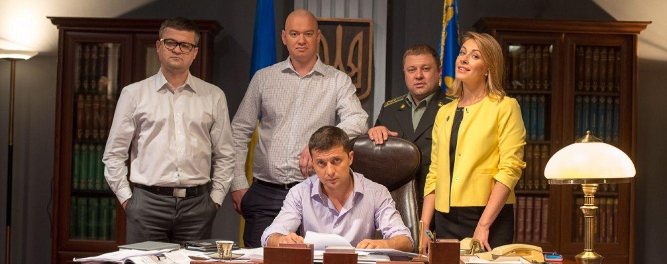 """""""Слуга народа"""" стал самым рейтинговым телепродуктом осеннего сезона"""
