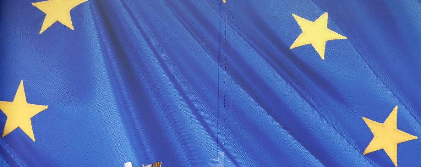 Боснія і Герцоговина подасть заявку на членство в ЄС