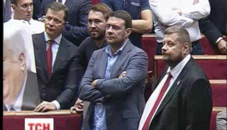 Вищий адміністративний суд України вирішив, що Мосійчука незаконно позбавили недоторканності