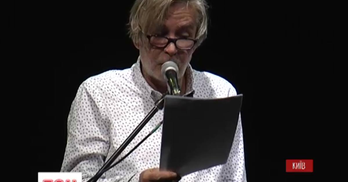Российский поэт в Киеве прочитал стихи о Путине