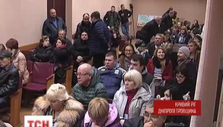 Сессия городского совета уже сегодня может объявить Юрия Вилкула мэром Кривого Рога