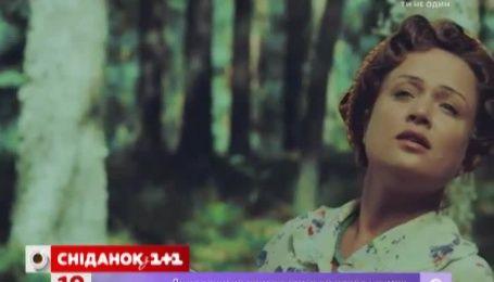 Вийшов новий кліп Джамали на пісню «Иные»