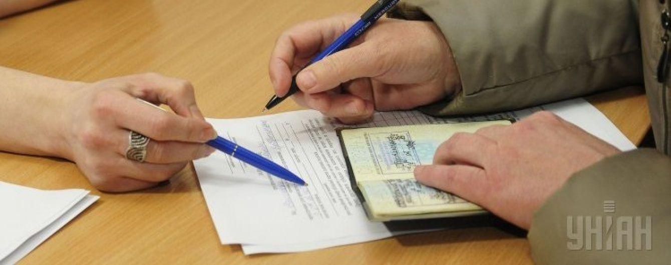 Псевдопереселенці щороку незаконно отримують до 12 мільярдів гривень – Розенко
