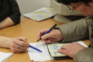 Українцям дозволили подавати заяву про надання матеріальної допомоги в електронній формі