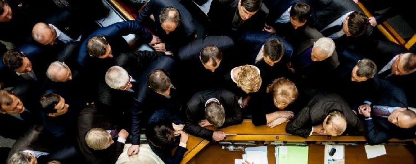 Рада не дозволила партіям виключати кандидатів з виборчих списків