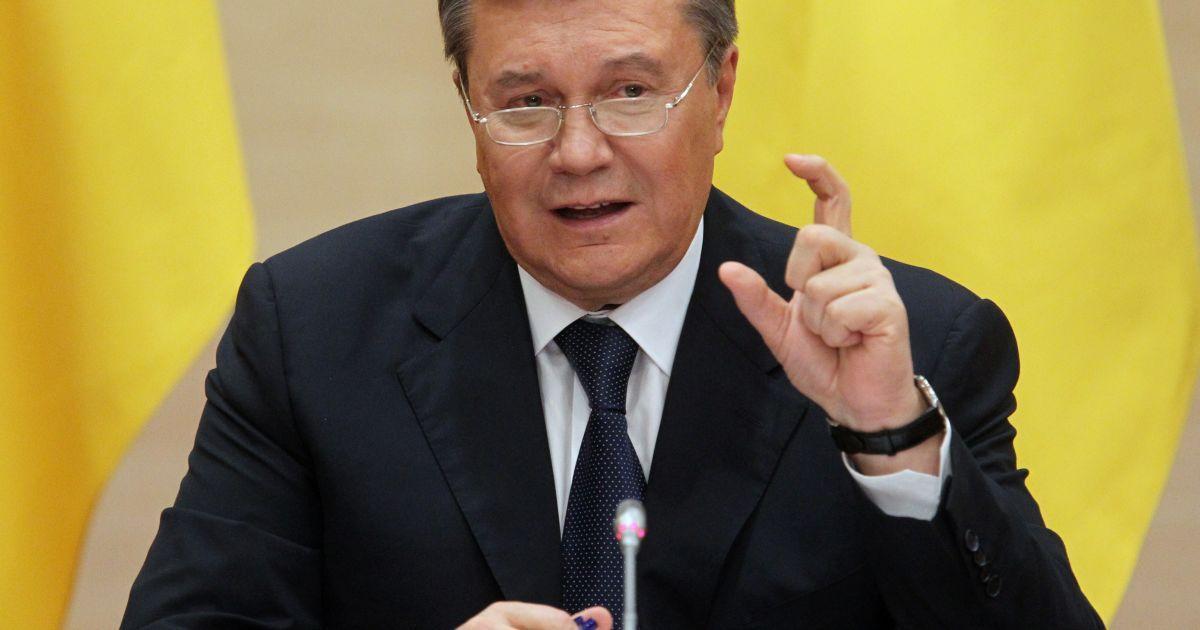 """Яценюк пояснив, чому заарештовані 1,5 мільярда доларів """"сім'ї"""" Януковича не перерахували до бюджету"""