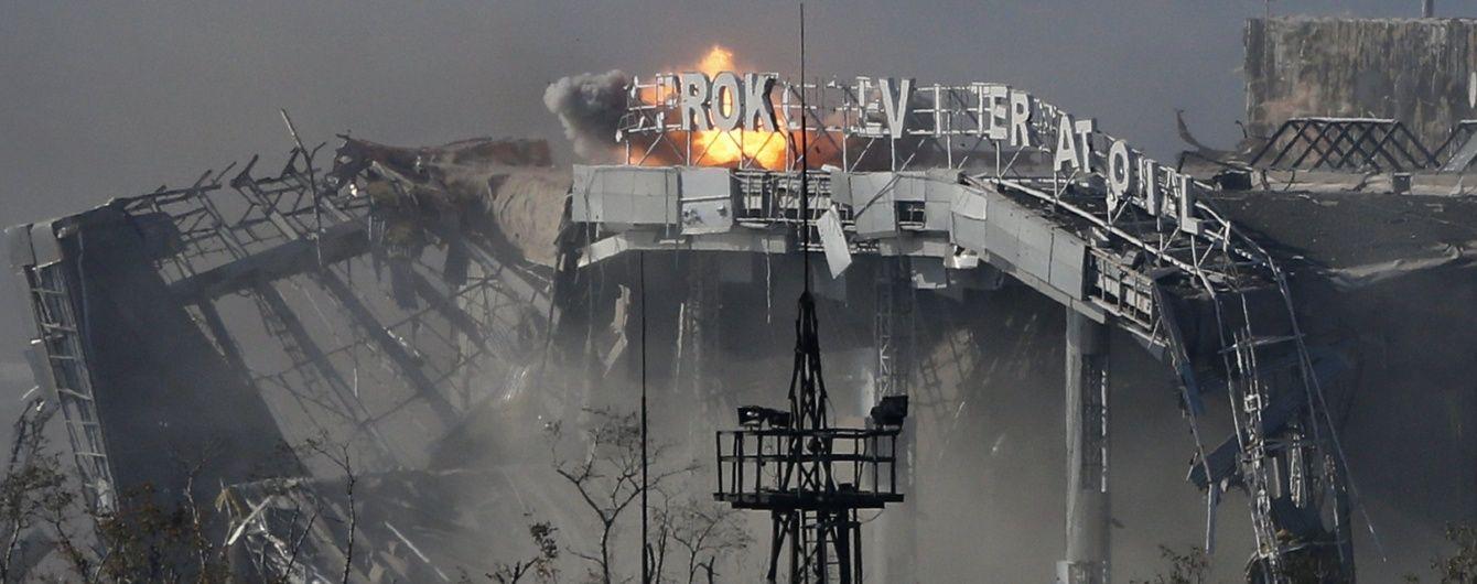 Ярославський заявив, що готовий інвестувати кошти у будівництво нового Донецького аеропорту