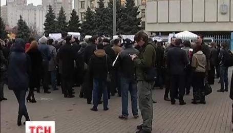 Під ЦВК мітинг через вибори у Кривому Розі