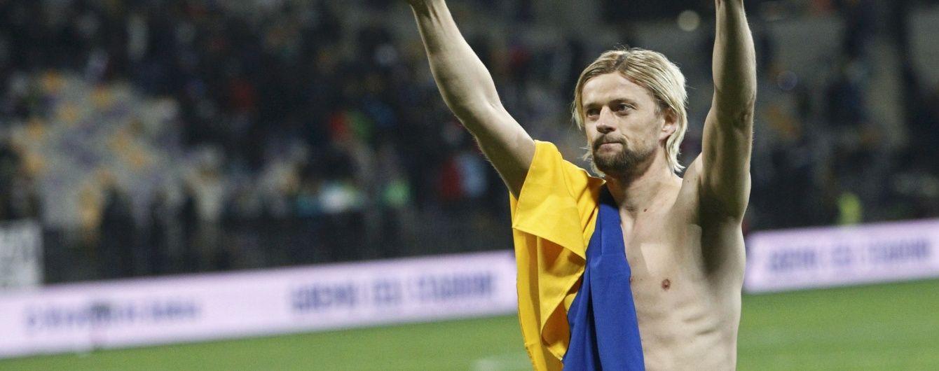 Легендарний український хавбек збирається залишити збірну після Євро-2016