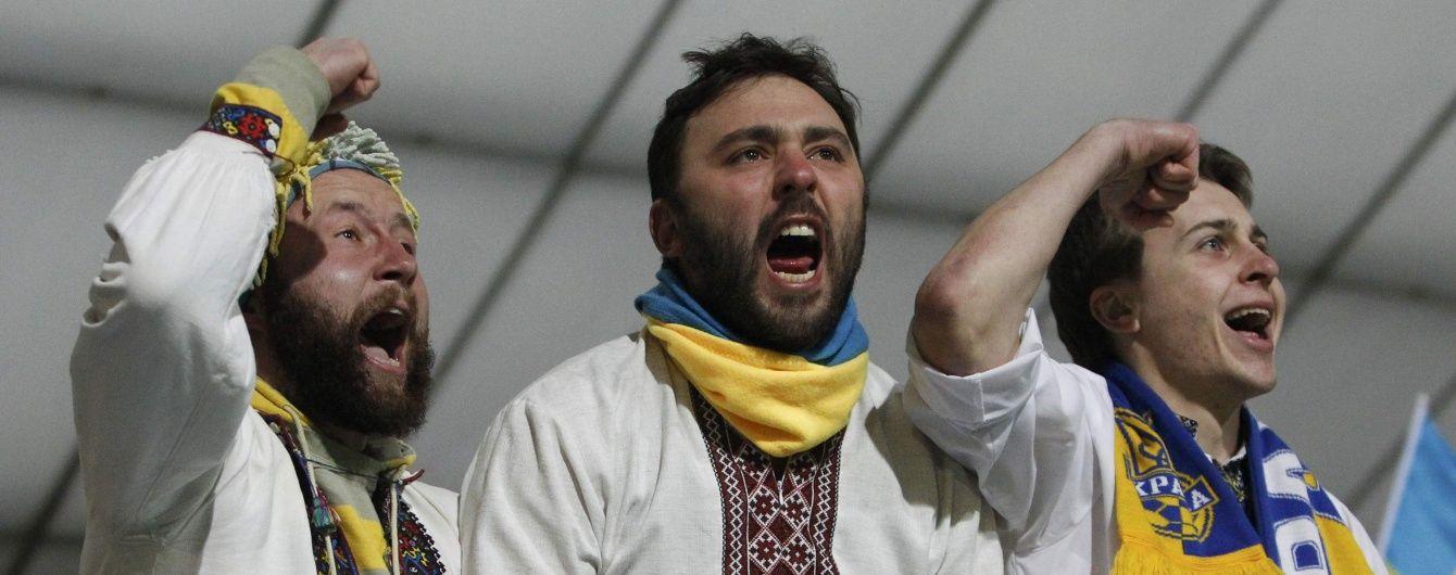 """Українці зможуть отримати візу у Францію на Євро-2016 за """"легким пакетом документів"""""""