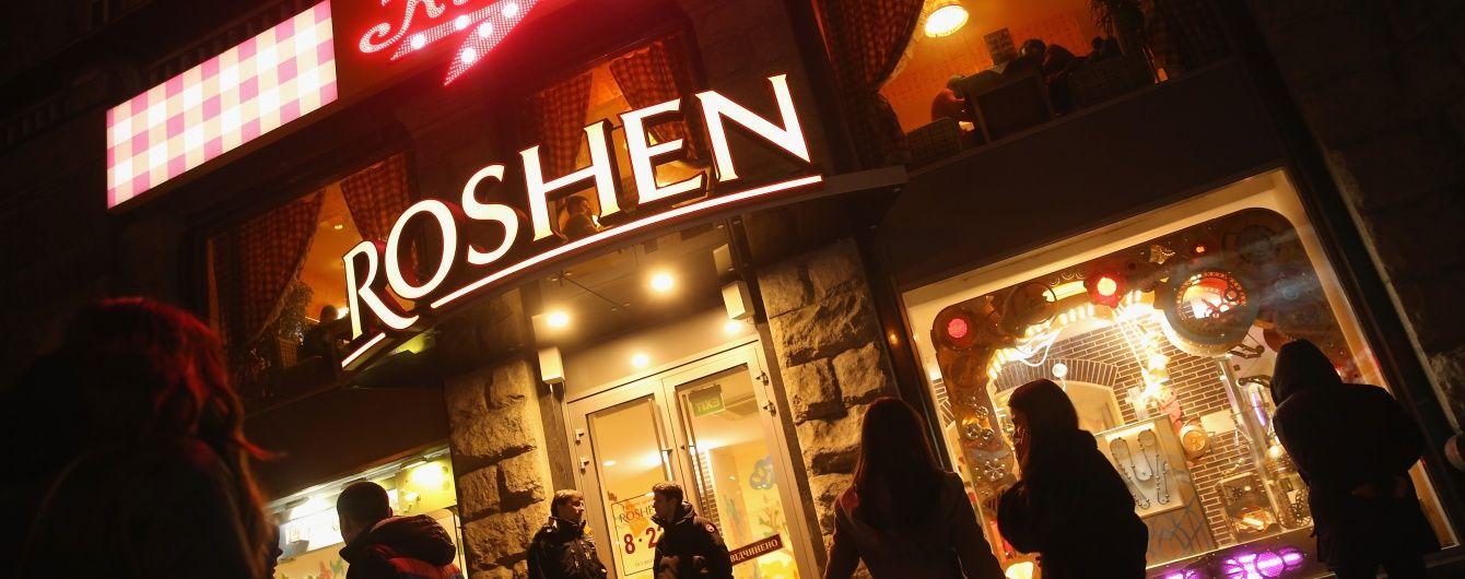 У Roshen оприлюднили вартість фабрики в Липецьку