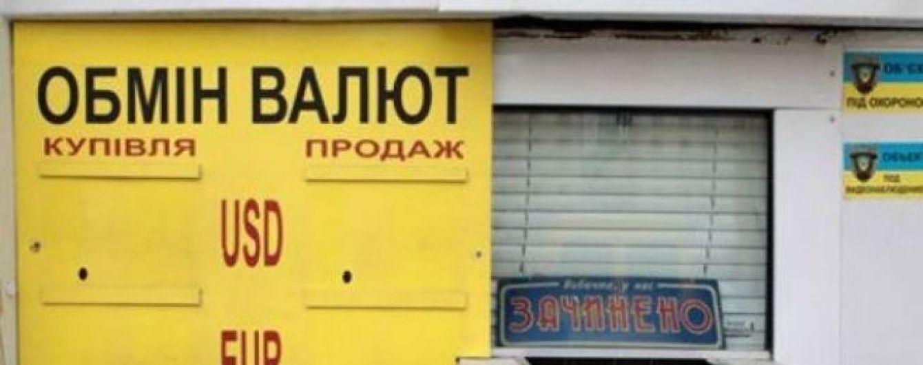 У Львові невідомі викрали з обмінника сейф із десятками тисяч гривень
