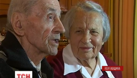 Украинские супруги прожили 190 лет на двоих