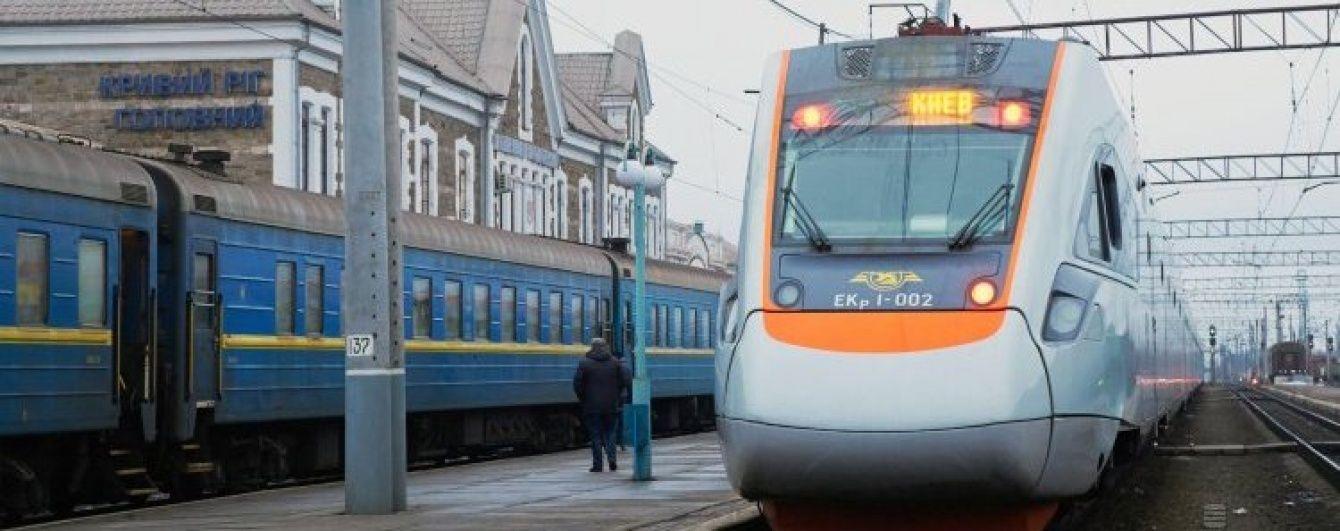Укрзализныця минимум на треть поднимает цены на билеты
