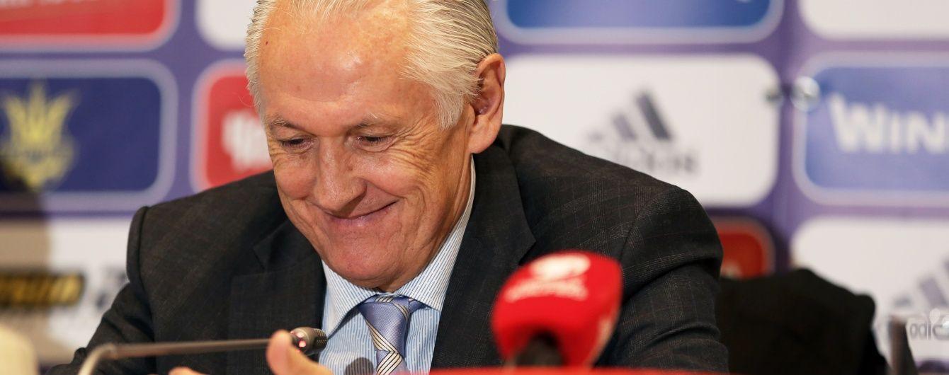 Фоменко розповів про кадрові проблеми збірної України напередодні матчу з Уельсом