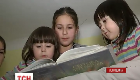 Многодетная семья из Крыма переехала в Львовскую область