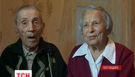 На Полтавщине супруги прожили 190 лет счастливой жизни на двоих