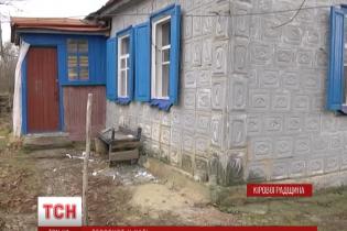 У Кіровограді помер пенсіонер-переселенець із Донбасу, який стріляв у поліцейських