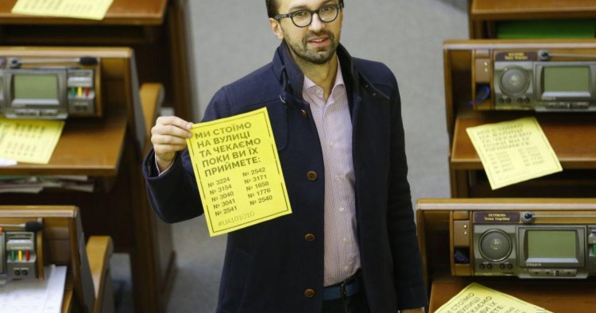 Нардеп Лещенко отказался комментировать ночную встречу с российским олигархом Григоришиным