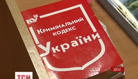 """Печерский суд отказался задерживать """"бриллиантового прокурора"""" Корнийца"""