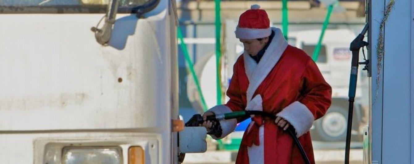 На АЗС здешевшав газ для автомобілів. Середні ціни на пальне 22 грудня