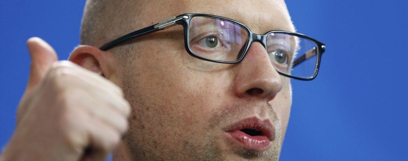 Яценюк надумав демонополізувати українські електромережі