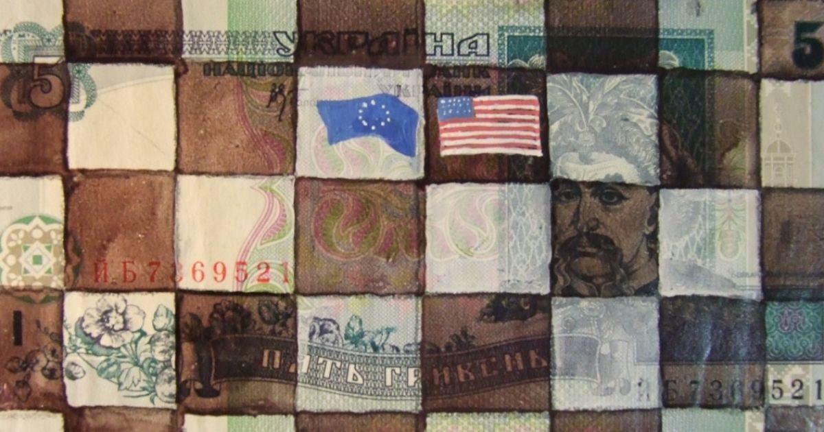 Банкнота-картина Кирилла Бондаренко