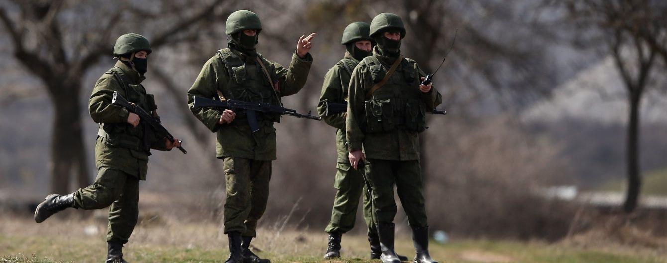 Россия разворачивает войска у восточной границы Украины – Минобороны