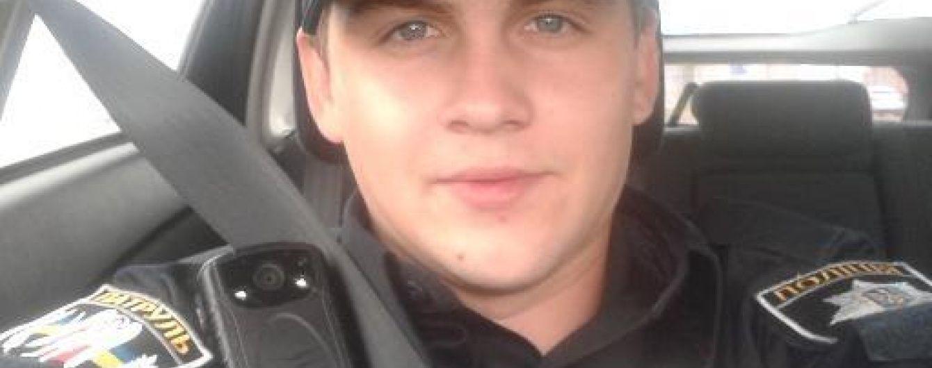 Поліцейського, який закликав розігнати Майдан, вирішили не звільняти