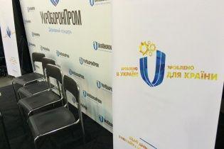 """""""Укроборонпром"""" уволил скандального директора """"Львовского бронетанкового завода"""""""