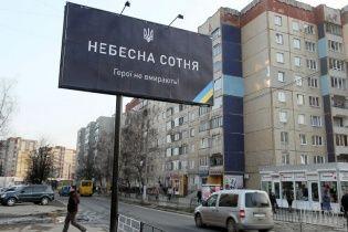 В Харькове появится площадь Героев Небесной сотни и улица Людмилы Гурченко