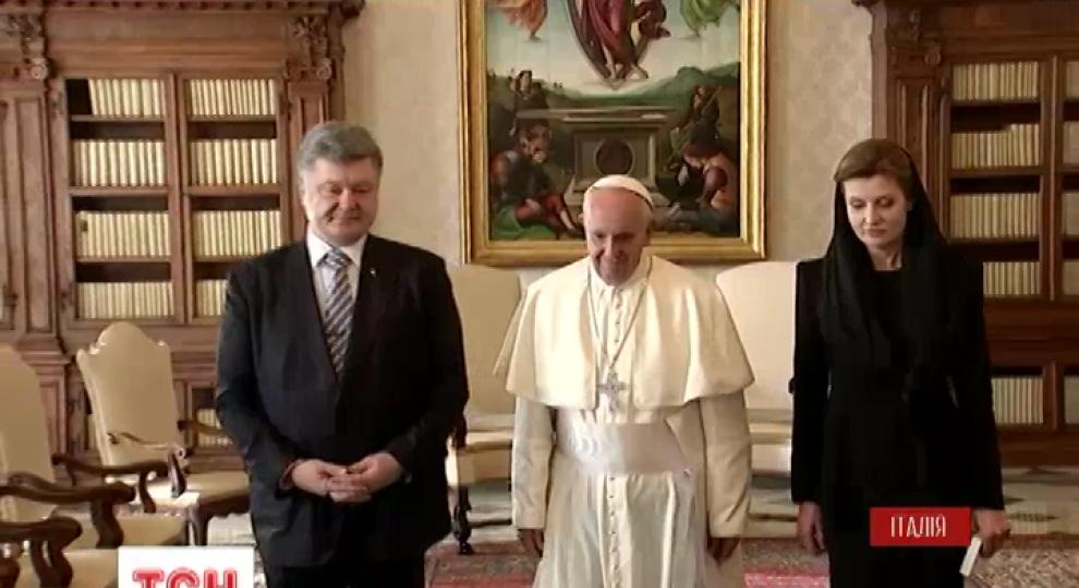 Порошенко в ватикане видео