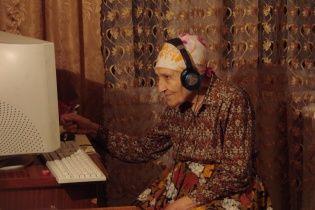 В Україні запрацював сервіс оформлення субсидій в Інтернеті