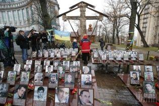 """""""Здесь нет чужих, это все наши братья"""": на Майдане вспоминают Небесную сотню"""